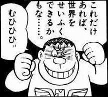 doraemon41.jpg
