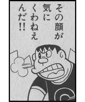 doraemon64.jpg