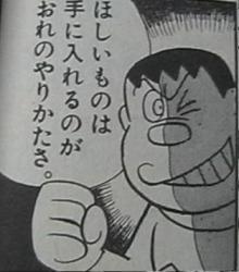doraemon20.jpg